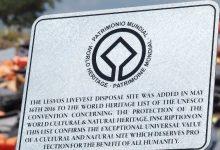 WORLD HERITAGE MONUMENT - LESVOS